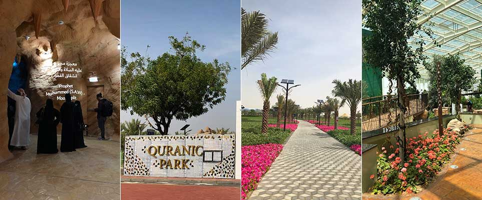 The beautiful Quranic Park in Dubai is now open - what's on dubai