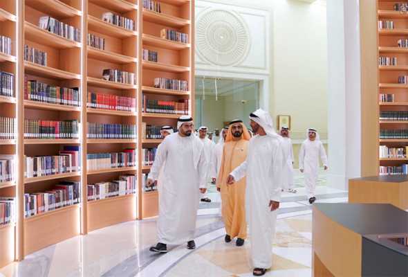 First images of Abu Dhabi's presidential palace have been