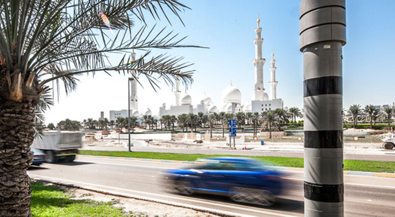 Fines, Abu Dhabi fines, abu dhabi police, traffic fines uae