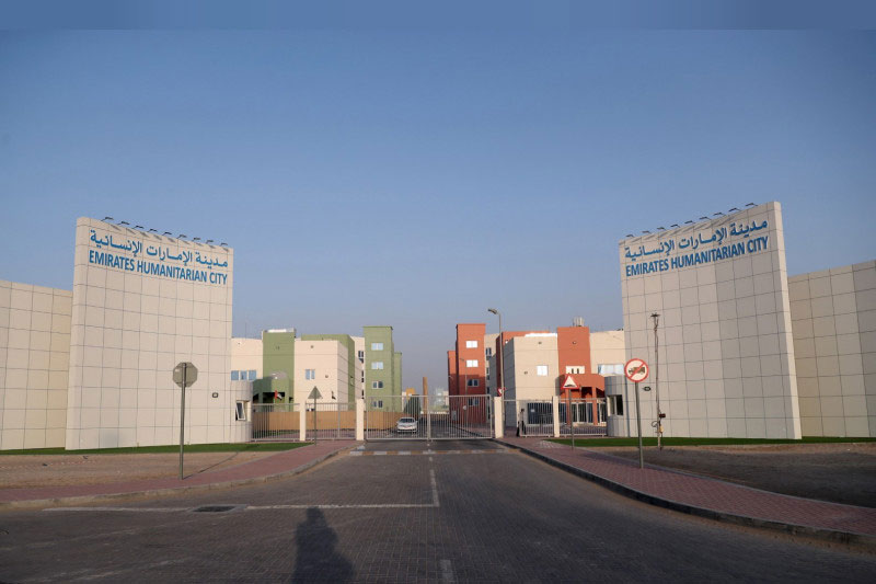 emirates humanitarian city