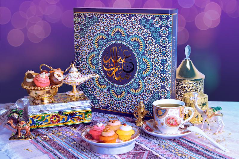 1. Sugargram Eid