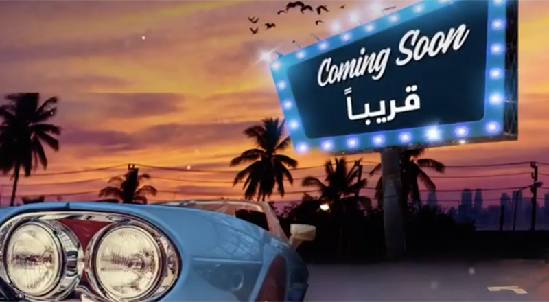 drive in cinema vox mall of emirates