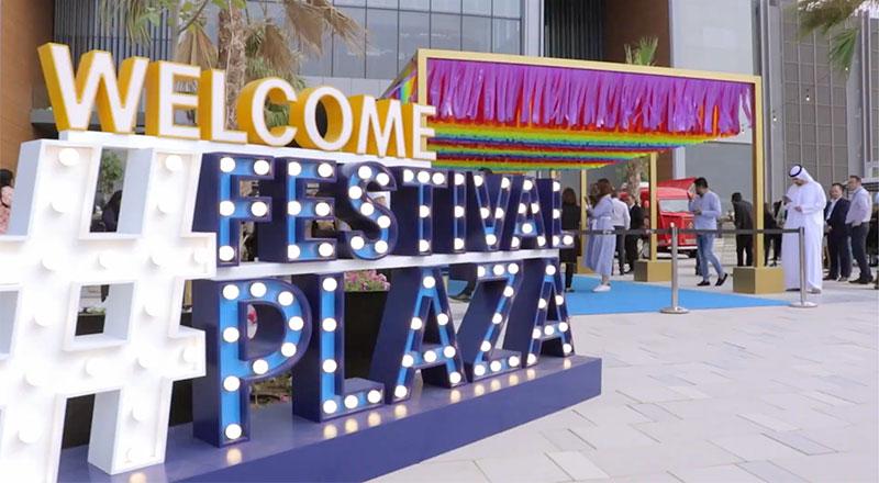 festival plaza