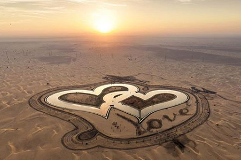 Al Qudra Heart Lakes
