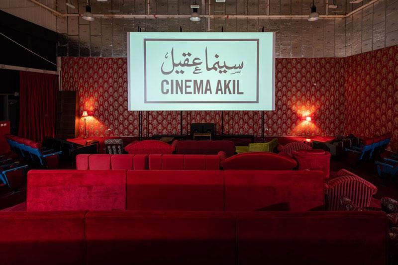 Cinema-Akil