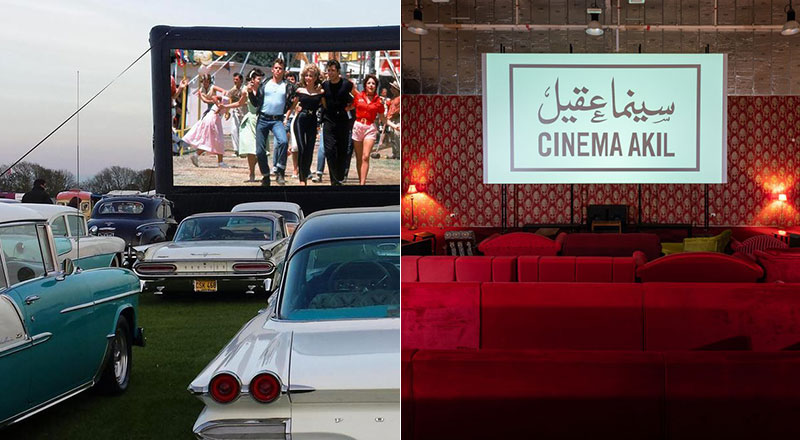 Cinema Dubai