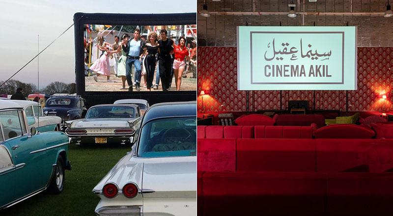 Cinema Dubai