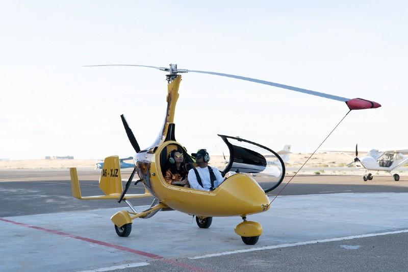 Al Jazirah gyrocopter