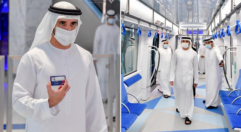 hamdan metro expo
