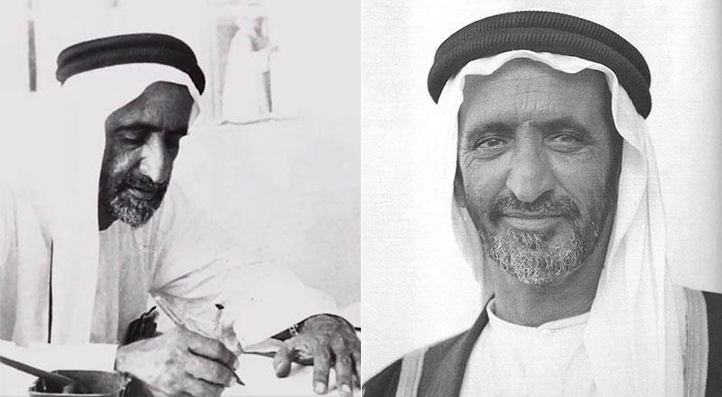 Sheikh Rashid bin Saeed Al Maktoum
