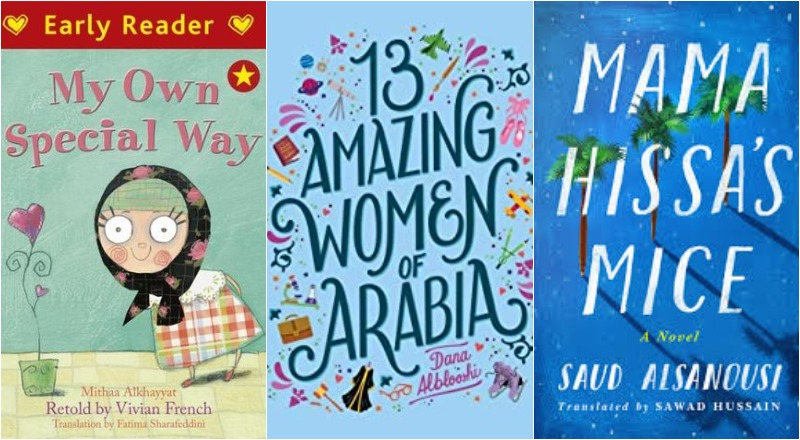 bookshelf Arab writers