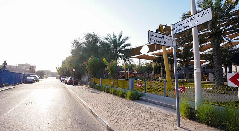 Kite Beach Street