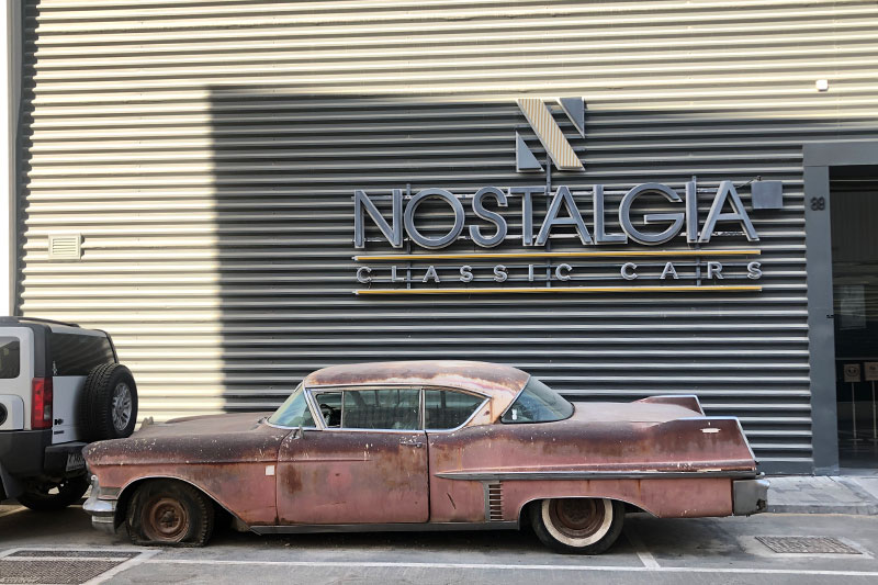 nostalgia classic car showroom alserkal