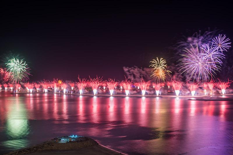 NYE celebration at Al Marjan Island 2 HR
