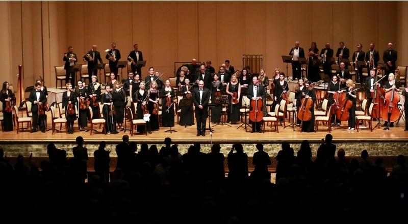 NSO Symphony Orchestra,