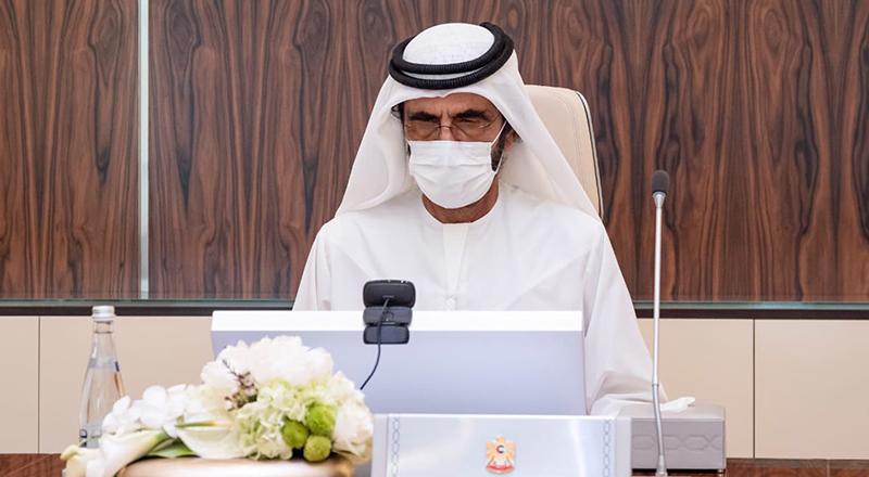 Sheikh Mohammed UAE citizenship law