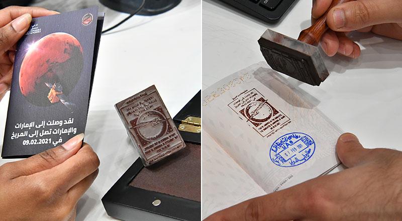 martian ink stamp