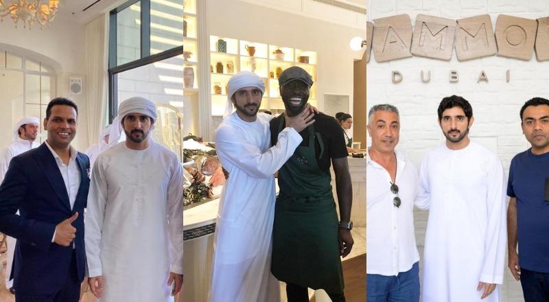 sheikh hamdan restaurants dubai