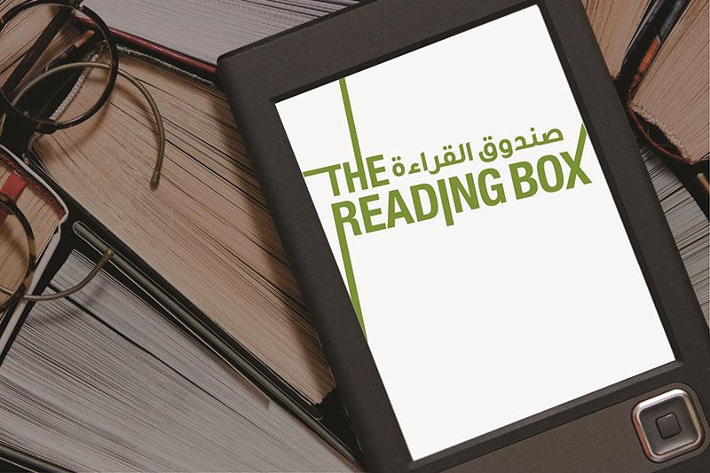 the reading box