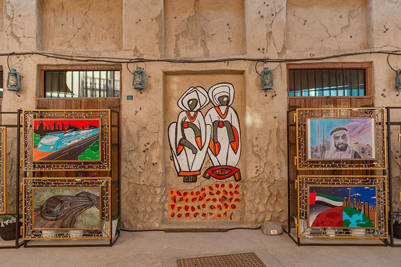 Al Seef Ramadan Art Nights