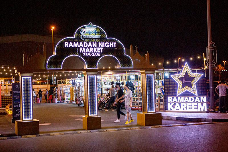 Dragon Mart Ramadan Market