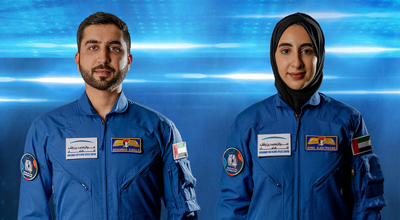 UAE female astronaut