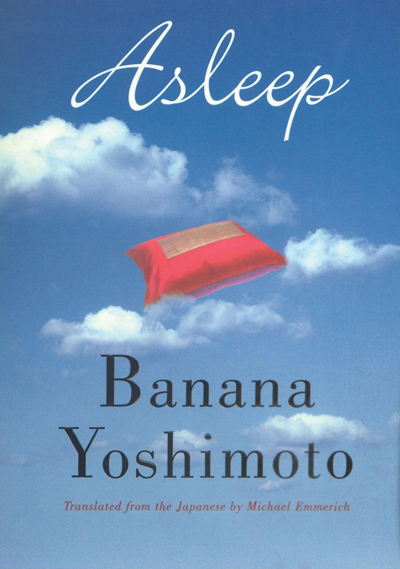 Asleep Banana Yoshimoto