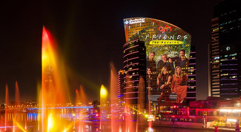 Friends themed fountain show Dubai Festival City Mall