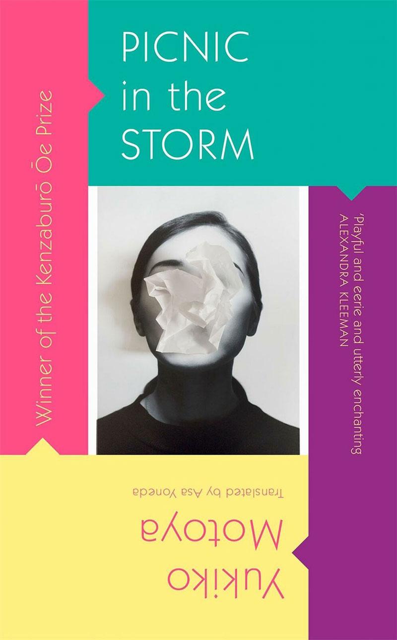 Picnic in the Storm by Yukiko Motoya