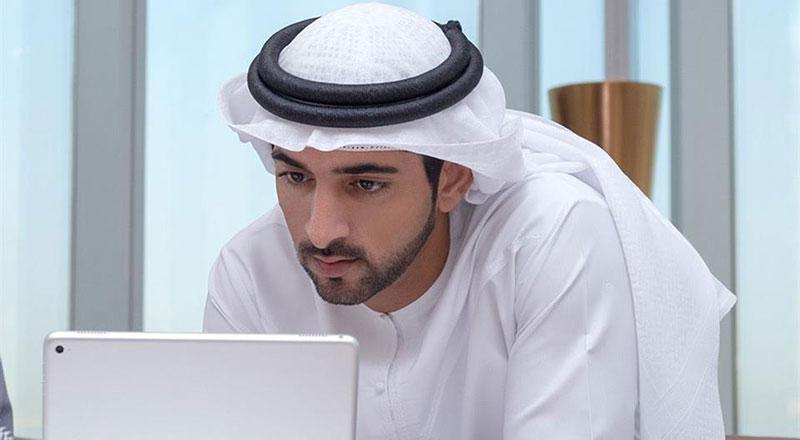 Sheikh Hamadan