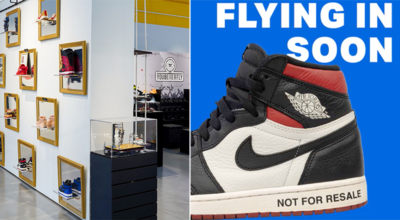 sneakers-that-concept-store